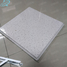 60*60 Soundproof Mineral fiber acoustical ceiling tiles prices