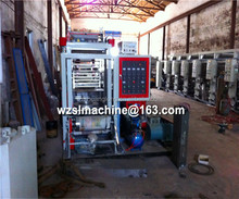 china in plastic water tank making /Film Blowing Machine with high quality