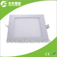 high brightness 15W led square panel light 190*190mm with brand chip taiwan epistar lumen 1200LM
