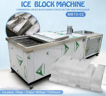Industrial ice block making machine for sale