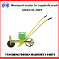 Hand push seeder for vegetable seeds HX-A039