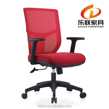 ergonomic office waiting room chair with swivel base 518-3 m