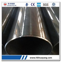 large diameter seamless thin wall steel pipe mild steel pipes