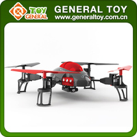 2016 YD-719C 4CH Long Range Drone Quadcopter Toy