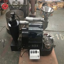 Easy Operation dalian amazon coffee roaster for sale export to New Zealand