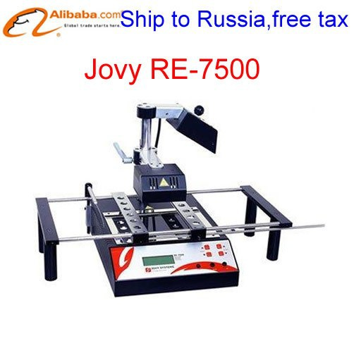 Free Shipping to Russia, No Tax! Jovy Re-7500 infrared BGA rework machine, Jovy system Jovy Re7500