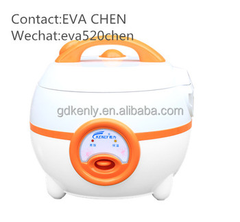taobao 0.8 L kitchen appliances mim rice cooker with plastic steamer