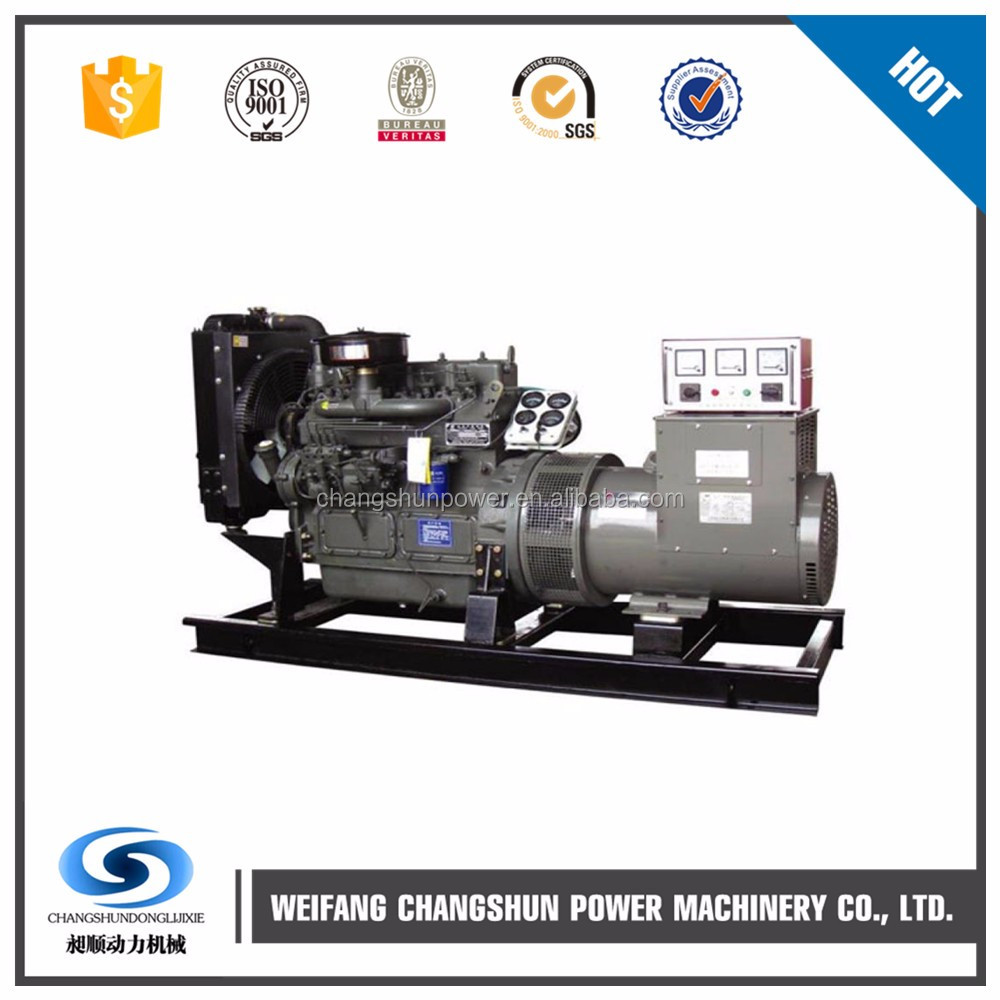 2016 Hot Sale!!! High Quality diesel 100 kw generator price