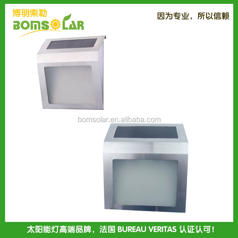 Good quality solar door number light solar wall light solar front door light