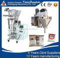 TCLB-320C automatic powder packing machine