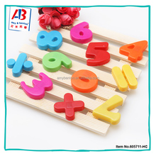 Educational toys small plastic magnetic number letters