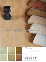 wool Broadloom Carpet (WJ517)