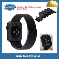 Stainless Steel Milanese Loop Watch strap/Band for apple watch