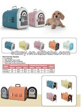 Two doors plastic small Pet carrier/ Pet cage with optional colors