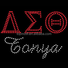 rhinestone iron on delta sigma theta heat transfer greek sorority t shirt motif