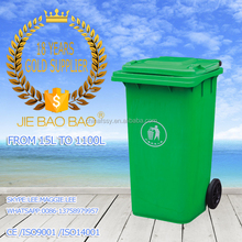 JIE BAOBAO! FACTORY MADE HDPE RECRANGULAR 100L PLASTIC TRASH CAN STREET FURNITURE