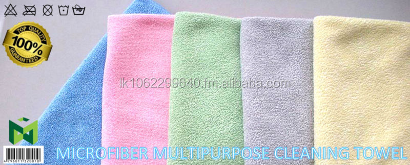 Microfiber Multipurpose Cleaning Towel