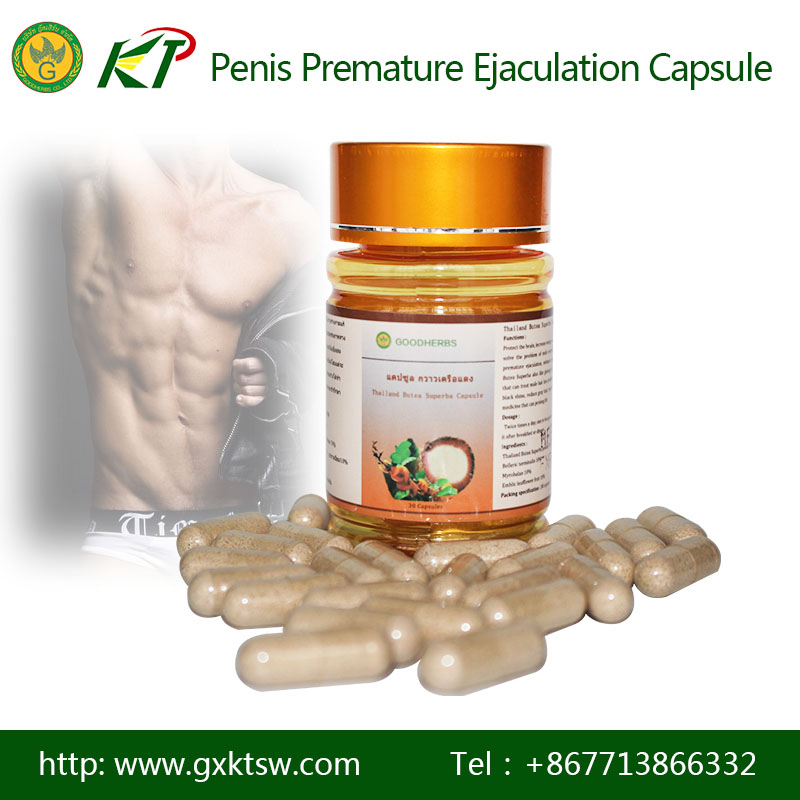 male enhancement <strong>natural</strong> medicine for strong penis