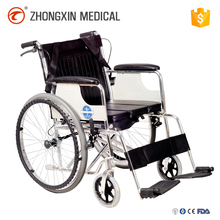Modern Commode Wheelchair