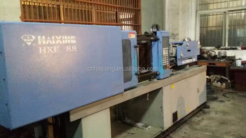 Second hand used plastic injection molding machine for sale china Haitian