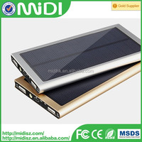 Latest power bank 2016 new products customized large capacity solar power bank for cell phone