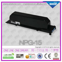 for canon copier spare parts NPG-15,GPR5,EXV6 direct buy china factory