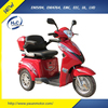 Hot selling 3 wheel scooters electric three wheeler enclosed electric tricycle for adults
