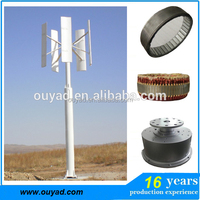 1KW/2KW/3KW vertical wind turbine /wind power generator/permanent magnetic windmill generator power off/on grid system