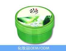 private label face moisturizing aloe vera gel for whitening and anti-aging