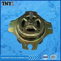 used drain motor for washing machine