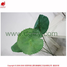 2015 new product high quality artificial lotus leaf decorative water lily