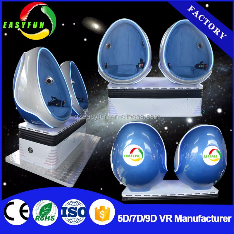 china factory Amusement park ride manufacturer egg vibrator 3 DOF platform 9d cine experience box 360 degree cinema