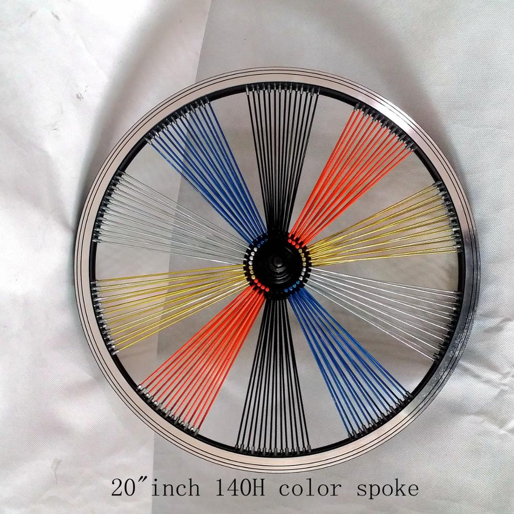 "20""inch BMX bike wheel bicycle wheel 140Hcolor wheel"