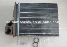 car radiator price
