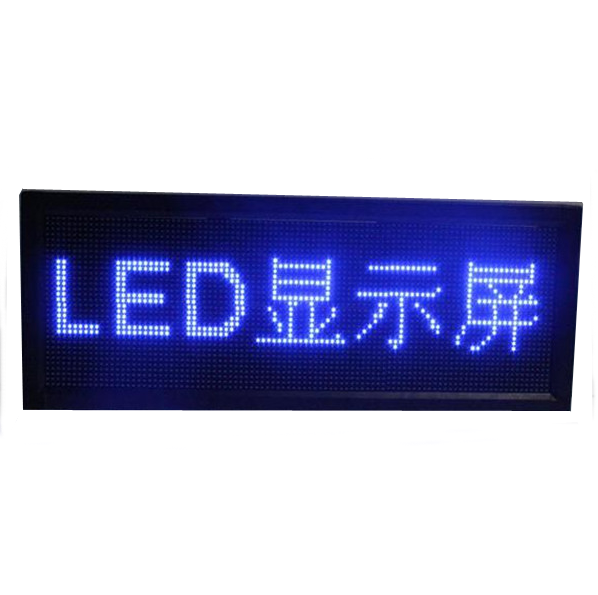 Outdoor <strong>P10</strong> single white color <strong>LED</strong> <strong>display</strong> module 320*160mm <strong>p10</strong> <strong>1w</strong> dip 32*16 <strong>led</strong> module