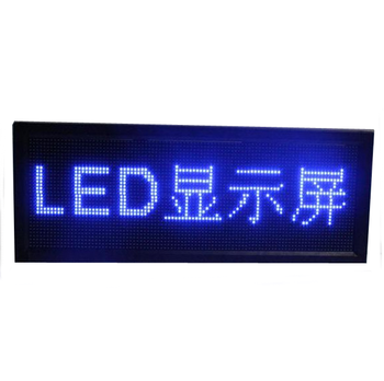 Outdoor P10 single white color LED display module 320*160mm p10 1w dip 32*16 led module