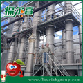 High efficiency industrial apple concentrate juice machine
