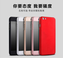 For iphone 7 iphone 4 iphone 6s case contain front cover back cover and nano film screen protector with packaging