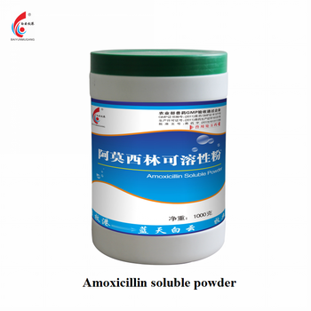 Factory directly sell antibiotic powder production line with competitive price