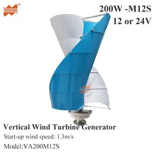 200W 12/24V S Vertical Axis Wind Turbine Generator start up with 13m/s 8 baldes maglev generator for hybrid system