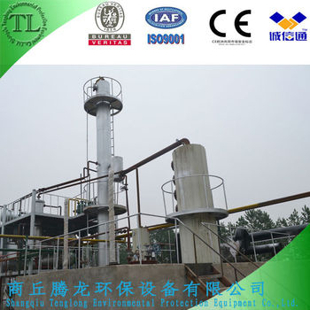 Continuous Used Engine Oil Recycling Plant Used Motor Oil Recycling Machine Waste Oil Refining