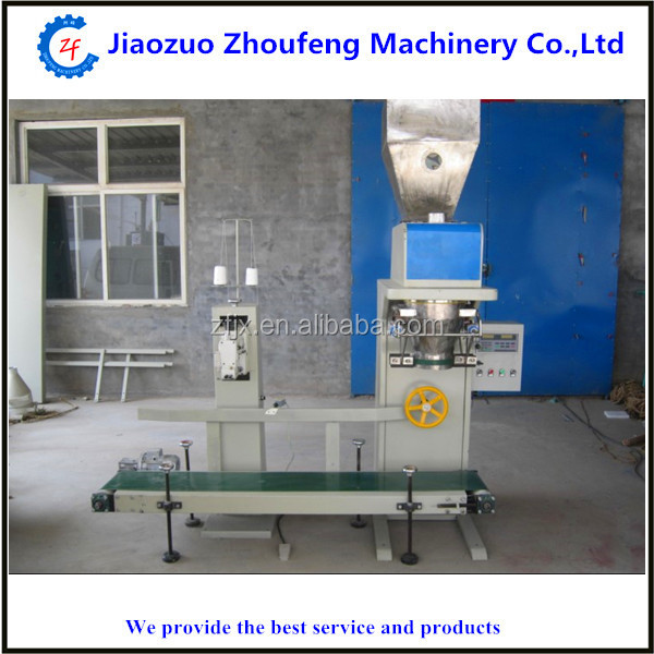 Starch tapioca flour powder soybean meal electronic weighting packing equipment (Whatsapp:008613782875705)