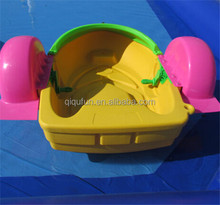 Amusement Brand Kids & Adults Aqua Hand Paddle Boat Pedal Boat Prices
