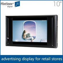 "Flintstone 10 inch advertising equipment, advert motion sensor video player, 10"" lcd monitor usb media player for advertising"