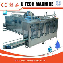 over 10 years customize designed glass bottle 20 liter bottled water filling machine