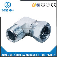 Low Price Utility Hydraulic Swivel Elbow Pipe Fittings
