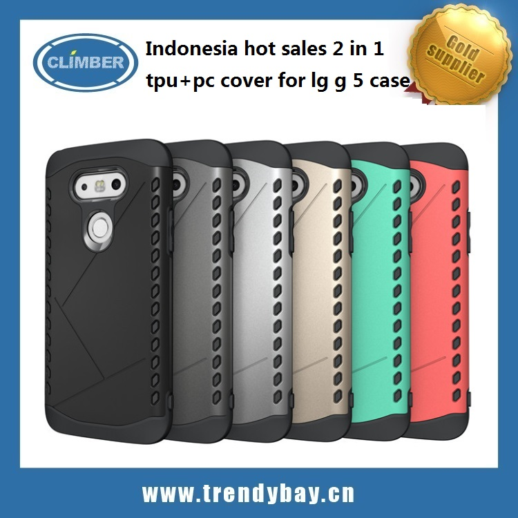 Indonesia hot sales 2 in 1 tpu+pc cover for lg g 5 case