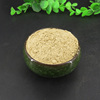 Dang Gui OEM Manufacture Pharmaceutical Drugs Angelica Powder For Angelica Herbal Capsules