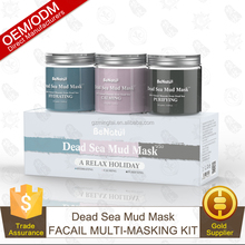 A RELAX HOLIDAY MULTI-MASKING KIT Purifying / Calming / Hydrating dead sea mud mask