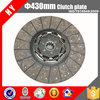 Yutong Bus Clutch Disc Pressure Plate